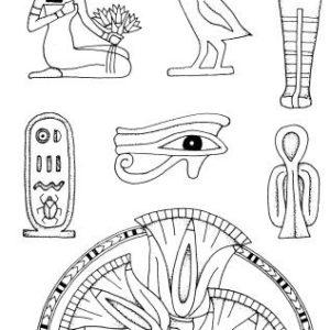 Egyptian unmounted