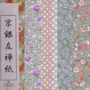 Background Paper Set, silber