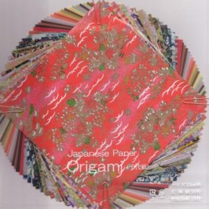 Standard Paper Origami