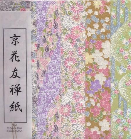 White Color Rising Shape Paper Set
