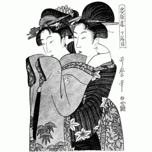 2 Geishas