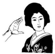 ATC-Set: Geisha / Hand