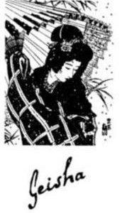 """ATC-Set: Geisha im Sturm / """"Geisha"""""""