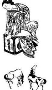 ATC-Set: sitzende Geisha / Pferde
