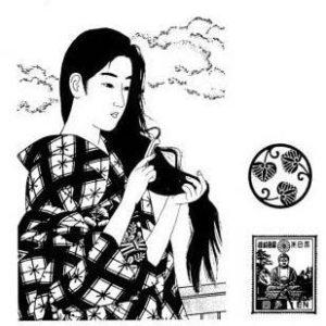 Set: Geisha beim Kämmen / Briefmarke / Ornament