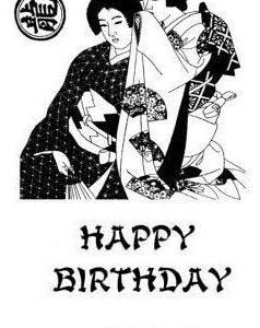 Set: Geishas / Happy Birthday / Ornamente