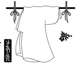Set: Kimono mit Ornamenten