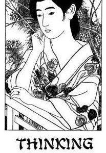 Set: Thinking of you Geisha