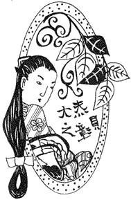 Geisha in Frame