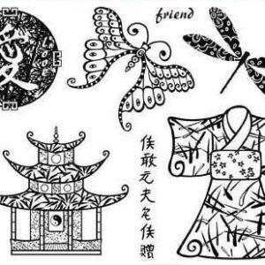 Oriental 1 - Set 5