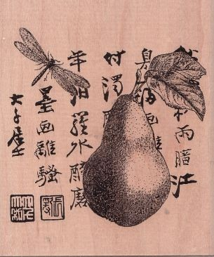 Chinese Pear Collage