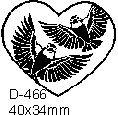 Herz mit Vögeln